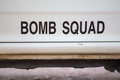 Группа по обнаружению и обезвреживанию взрывных устройств Стоковые Изображения