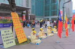 Группа Тайбэй Тайвань Фалуньгуна духовная Стоковое Изображение RF