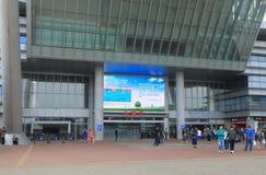 Гуанчжоу Китай к переходу границы иммиграции Гонконга стоковая фотография rf