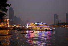 Гуанчжоу 010 Стоковые Фотографии RF