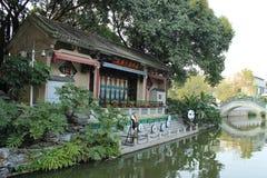 Гуанчжоу, hina ¡ Ð Стоковое Фото