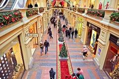 гулять людей мола Стоковое Фото