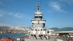 Главное оружие крейсера Mikhail Kutuzov видеоматериал