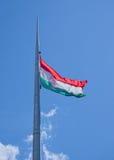 Главный венгерский флаг в Будапеште Стоковая Фотография RF