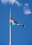 Главный венгерский флаг в Будапеште Стоковое фото RF