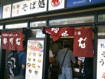Главный вход магазина лапши рамэнов Японии стоковое изображение