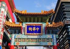 Главный вход Чайна-тауна в Иокогама, Японии стоковое изображение