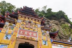 Главным образом грандиозный вход к Shibaozhai в Китае Стоковые Фото