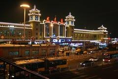 Главным образом железнодорожный вокзал Пекина Стоковое фото RF