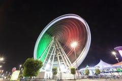 Глаз Ferris Марины катит внутри Абу-Даби Стоковая Фотография