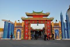 Глобальная деревня в Дубай, ОАЭ стоковое фото