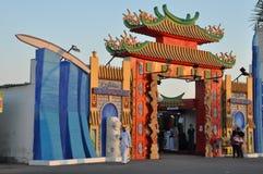 Глобальная деревня в Дубай, ОАЭ стоковое фото rf