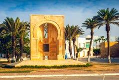 Дань к Tahar Sfar в Mahdia стоковые фотографии rf