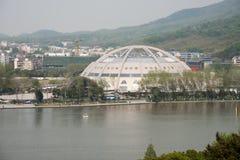 Далеко см. дворец Солнця стоковое изображение rf