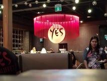 Да суши-ресторан стоковая фотография