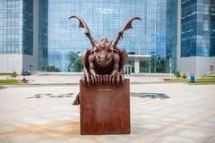 Дальневосточный федеральный университет Стоковые Изображения