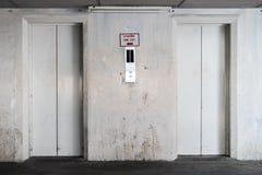Двери лифта или подъема Стоковые Фото