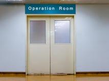 Двери к комнате деятельности Стоковые Изображения RF