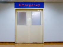 Двери к отделению скорой помощи на больнице Стоковое Фото