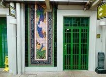 Двери старого дома в Чайна-тауне, Сингапуре Стоковые Изображения