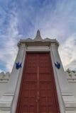Двери Wang Стоковое Изображение RF