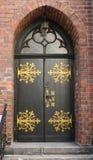 дверь богато украшенный Стоковые Изображения