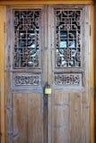 дверь зафиксировала Стоковое фото RF