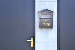 Дверь и почтовый ящик строба Стоковые Изображения RF