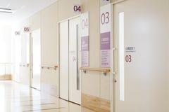 Дверь комнаты консультации больницы со стеной стоковое фото rf