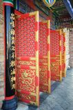 Дверь красного цвета традиционного китайския Стоковое Изображение RF