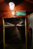 Дверь металла в укрытии бомбы Стоковая Фотография