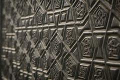 Дверь мечети Стоковые Фото