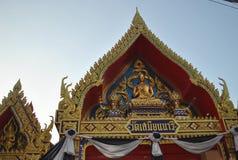 Дверь шрифта wat samien висок Бангкок Таиланд nari Стоковые Фото