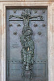 Дверь юбилея стоковая фотография rf