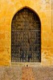 Дверь стоковое изображение rf