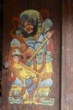 Двер-бог Стоковое Изображение