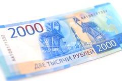 Две тысячи рублей изолированных на белой предпосылке Стоковое Изображение RF