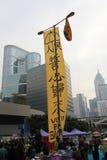 Движение зонтика Адмиралитейства в Гонконге Стоковая Фотография