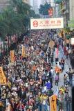 Движение зонтика в Гонконге Стоковые Изображения RF