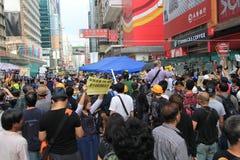 Движение зонтика в Гонконге Стоковые Фотографии RF