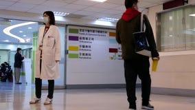 Движение зубоврачебного отдела внутри больницы видеоматериал
