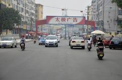 Движение Китая стоковые фото