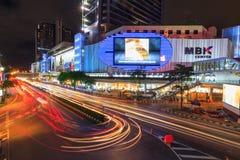 Движение нерезкости на торговом центре MBK Стоковые Изображения RF