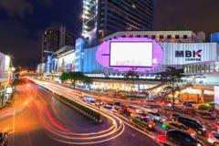 Движение нерезкости на торговом центре MBK Стоковое фото RF