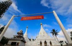 Двойная пагода на Wat Phra то Doi Kong Mu Стоковые Изображения