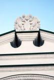 Двойной орел, символ положения России Стоковое Изображение RF