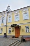 Дворец архиепископа (дворец фасеток) в Veliky Новгороде, России Стоковые Изображения RF