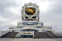Дворец бракосочетаний в Ашхабаде, Туркменистане Стоковое Изображение