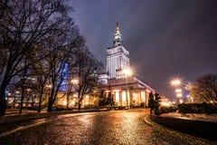 Дворец Варшавы культуры и науки, Польши Стоковая Фотография
