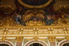 Дворец Версаль в Иль-де-Франс Стоковое Изображение